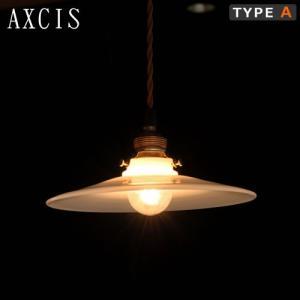 ランプシェード ペンダントライト ガラス アンティーク AXCIS ミルクグラスランプシェード サークル (タイプA)|favoritestyle