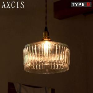 ランプシェード ペンダントライト ガラス アンティーク AXCIS ガラスシェードラウンドウェーブ タイプB|favoritestyle