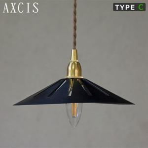 ランプシェード ペンダントライト アンティーク AXCIS SUN ブラック (タイプC) アイアン HSN380|favoritestyle