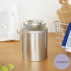 とみおかクリーニング ミルク缶 オリジナル洗濯洗剤フラワー 800g 日本製 天然香料