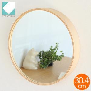 加藤木工 鏡 壁掛け ミラー ウォールミラー 丸 木製 フレーム 木枠 壁掛けミラー ナチュラル KATOMOKU plywood mirror 日本製 30.4cm|favoritestyle