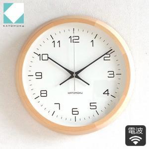 壁掛け時計 電波時計 木製 日本製 加藤木工 KATOMOKU カトモク 連続秒針 muku round wall clock 11 ナチュラル KM-94NRC|favoritestyle