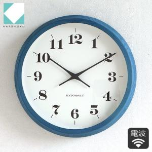 壁掛け時計 電波時計 木製 日本製 加藤木工 KATOMOKU カトモク muku round wall clock 12 ブルー KM-97BRC|favoritestyle