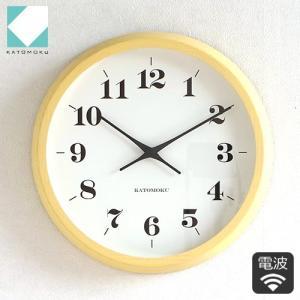 壁掛け時計 電波時計 木製 日本製 加藤木工 KATOMOKU カトモク muku round wall clock 12 イエロー KM-97YRC|favoritestyle