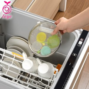 オークス レイエ 食洗機カゴ 食洗機用小物入れ シリコンカップ パッキン クッキー型 日本製 AUX leye|favoritestyle