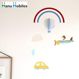 モビール 虹のふもとで マニュモビールズ Under the Rainbow 子供部屋 男の子 子供 赤ちゃん 気球 乗り物 日本製 Manu Mobiles|favoritestyle