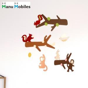 モビール 木洩れ陽 マニュモビールズ Animals on tree 子供部屋 女の子 男の子 子供 赤ちゃん サル リス 動物 日本製 Manu Mobiles|favoritestyle