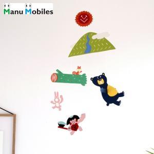 モビール 金太郎 マニュモビールズ KINTAROU 子供部屋 男の子 子供 赤ちゃん 端午の節句 日本製 Manu Mobiles|favoritestyle