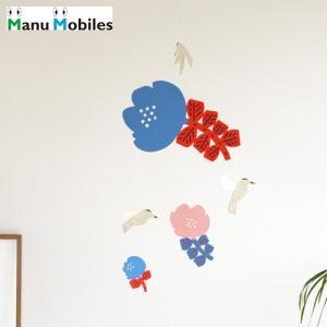 モビール 花とハチドリ マニュモビールズ Hummingbird 子供部屋 女の子 子供 赤ちゃん 花 鳥 日本製 Manu Mobiles|favoritestyle