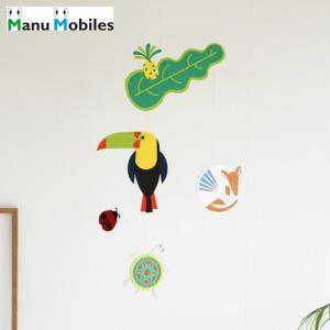 モビール ジャングルフォレスト マニュモビールズ Jungle 子供部屋 女の子 男の子 子供 赤ちゃん 動物 日本製 Manu Mobiles|favoritestyle