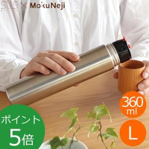 Mokuneji モクネジ x SUS gallery ステンレスボトル Lサイズ 360ml 魔法瓶 水筒 MJ-BTL-L