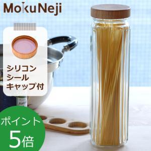 Mokuneji モクネジ パスタケース おしゃれ 日本製 シリコンシール キャップ付き ガラス製 パスタポット Pasta case MJ-POT-PC|favoritestyle