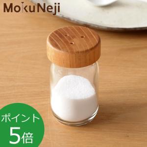 Mokuneji モクネジ スパイスボトル ソルト 82ml 卓上 塩入れ 調味料入れ ガラス おしゃれ|favoritestyle