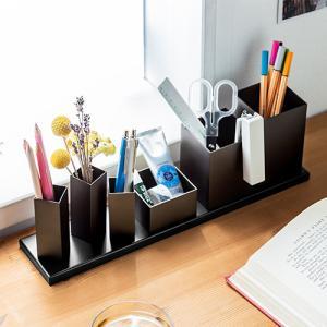 デスクオーガナイザー ペン立て マグネットで自由配置 デスク収納 ペンスタンド おしゃれ アルミ desk stationery organizer ダークブラウン|favoritestyle