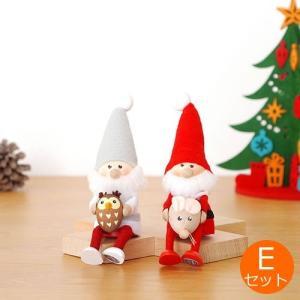 ノルディカニッセ 2体セットE フクロウを抱えたサンタ×ネズミを抱えたサンタ NORDIKA nisse クリスマス クリスマス雑貨 木製人形 人形 北欧|favoritestyle