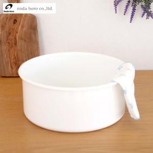 野田琺瑯 洗い桶 丸型 8L 新型 ノダホーロー 桶 丸形洗い桶 日本製 NWA-R キッチンツール|favoritestyle