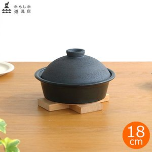 かもしか道具店 陶のくんせい鍋 こぶり 黒 日本製 萬古焼 燻製 燻製鍋 陶器製 直火用 金網2枚 桜チップ1袋 OR-60-1902 favoritestyle