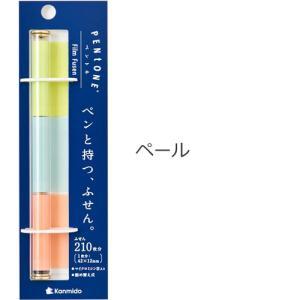 [クーポン配布中] PENtONE/ペントネ ペール カンミ堂 ペンと一緒に持ちやすいペンサイズのふせん。PT-1001|favoritestyle