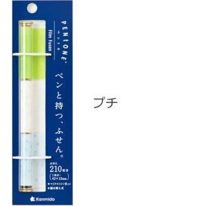 [クーポン配布中] PENtONE/ペントネ プチ カンミ堂 ペンと一緒に持ちやすいペンサイズのふせん。PT-1004|favoritestyle