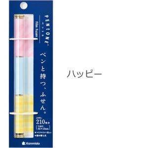 [クーポン配布中] PENtONE/ペントネ ハッピー カンミ堂 ペンと一緒に持ちやすいペンサイズのふせん。PT-1005|favoritestyle