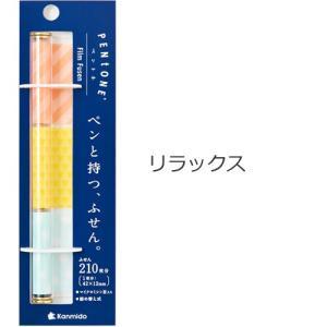 [クーポン配布中] PENtONE/ペントネ リラックス カンミ堂 ペンと一緒に持ちやすいペンサイズのふせん。PT-1006|favoritestyle