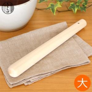 もとしげ すりこぎ 大 30cm 木製 朴木 ホオノキ すりこ木 すりこぎ棒 大きい 日本製 元重製陶所|favoritestyle