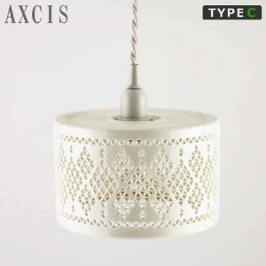 AXCIS アクシス 陶器 シェード ダイヤレース ランプシェード タイプC 照明 ランプ 白 ホワイト|favoritestyle