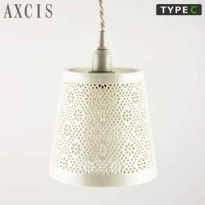 AXCIS アクシス 陶器 シェード フラワーレース 花柄 ランプシェード タイプC 照明 ランプ 白 ホワイト|favoritestyle