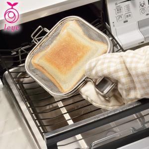 オークス レイエ ホットサンドメーカー グリルホットサンド メッシュ 魚焼きグリル トースター ステンレス製 直火 日本製 AUX leye|favoritestyle