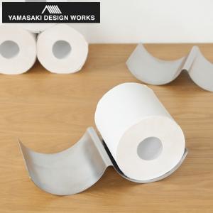 ヤマサキデザインワークス トイレットペーパートレイ ステンレス ダブル トイレットペーパーホルダー 日本製|favoritestyle