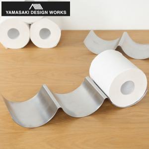 ヤマサキデザインワークス トイレットペーパートレイ ステンレス トリプル トイレットペーパーホルダー 日本製|favoritestyle