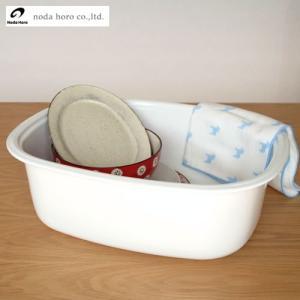 野田琺瑯 洗い桶 楕円型 洗いおけ WA-O キッチンツール ノダホーロー 日本製|favoritestyle