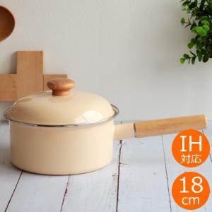 富士ホーロー 片手鍋 18cm ベージュ IH対応 蓋付き ホーロー 琺瑯 片手鍋 鍋 小鍋 琺瑯鍋|favoritestyle