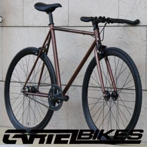ピストバイク 完成車 CARTEL BIKES AVENUE LO BROWN PISTBIKE カーテルバイク アベニュー ブラウン 自転車 ロードバイク 限定カラー ブランド|favus