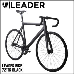 LEADER BIKES リーダーバイクス 721 MAT BLACK ピストバイク 完成車 アルミ...