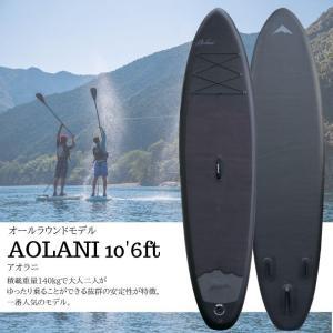 インフレータブル サップ スタンドアップパドルボード SUP 2019 PEAKS5 AOLANI BLACK 10'6ft ピークス5 アオラニ ブラック|favus