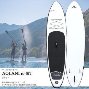 インフレータブル サップ スタンドアップパドルボード SUP 2019 PEAKS5 AOLANI WHITE10'6ft ピークス5 アオラニ ホワイト|favus