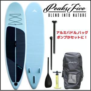スタンドアップパドルボード インフレータブル SUP PEAKS5 2019 KUMU LIGHT BLUE 10'0ft ピークス5 クム ブルー 青 水色 サップ 釣り 2人乗り フィッシング|favus