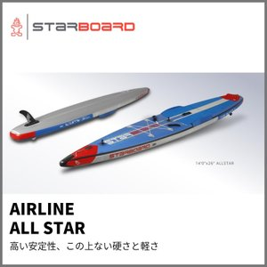 STARBOARD スターボード 2019 SUP ALL STAR AIRLINE 12'6