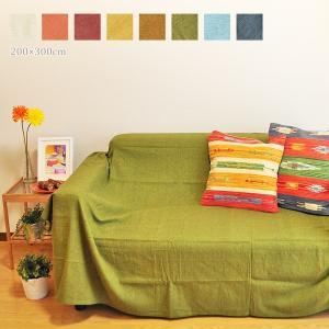 アジアン マルチカバー ソファーカバー バリ織り 200×300cm前後 無地 ソファカバー エスニック 一枚布 長方形 ベッドカバー 雑貨 かわいいの写真