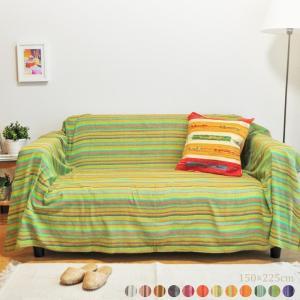 ソファカバー マルチボーダー 約150×210cm マルチカバー ソファー ベッドカバー 北欧 ソファ かわいい インド綿 アジアンの写真