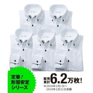セットでお得! 長袖ワイシャツ5枚セット メンズ S-8L ドゥエボタンダウン 形態安定長袖ワイシャ...