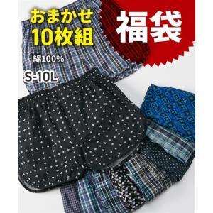 ニッセン メンズ 下着 パンツ まとめ買い おまかせ前ボタントランクス10枚セット faz-store