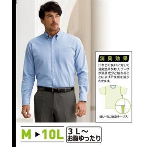 長袖シャツ 大きいサイズ メンズ 3L〜10L 綿100%オックスフォードカジュアル長袖シャツ(消臭テープ付) faz-store
