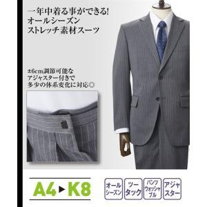 【カラー】グレーストライプ  【サイズ】A4/A5/A6/A7/AB4/AB5/AB6/AB7/BB...