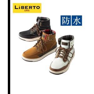 【カラー】ブラック/イエロー/ホワイト×キャメル  【サイズ】25.0cm/25.5cm/26.0c...