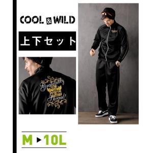 【カラー】黒/紺  【サイズ】M/L/LL  【実寸(cm)】M:トップス 胸囲ヌード:88〜96c...