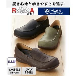 【カラー】ブラック/ダークブラウン/カーキ  【サイズ】SS(24.0~24.5cm)/S(25.0...