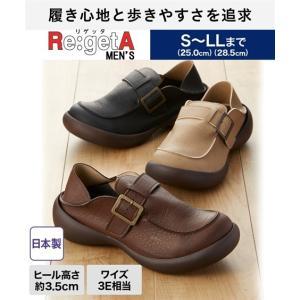 【カラー】ブラック/ブラウン/ライトオーク  【サイズ】S(25.0~25.5cm)/M(26.0~...