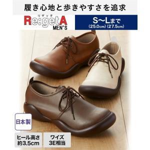 【カラー】ブラック/ブラウン/チャコール/キャメル/アイボリー  【サイズ】S(25.0~25.5c...